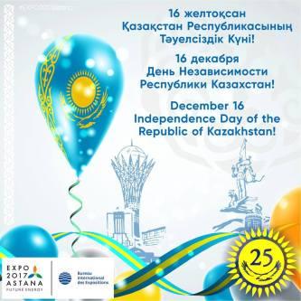 25º aniversario de laIndependencia de Kazajstán